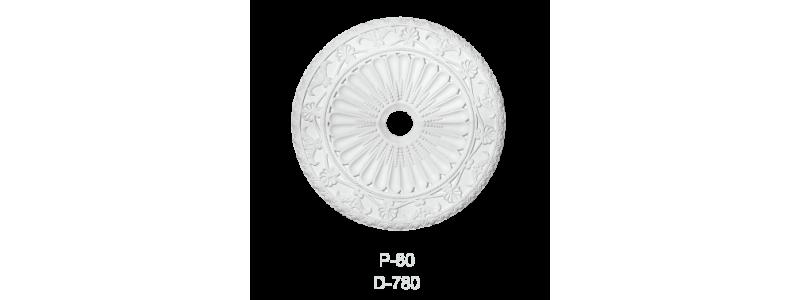 Розетка Р-60