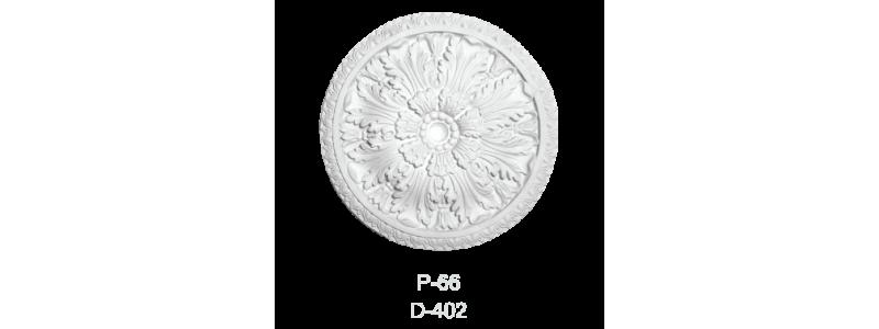 Розетка Р-66