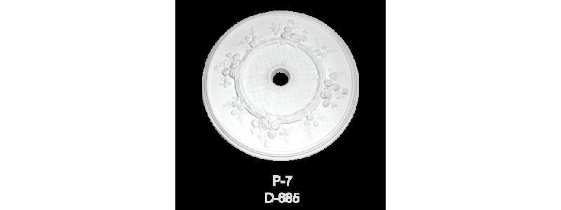 Розетка Р-7
