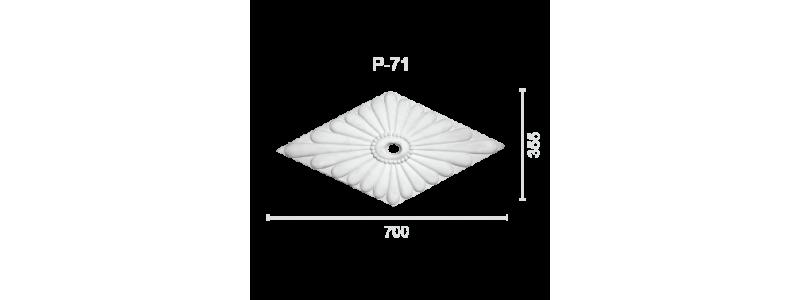Розетка Р-71