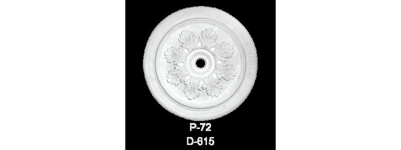 Розетка Р-72
