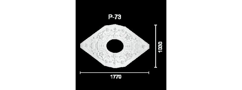 Розетка Р-73