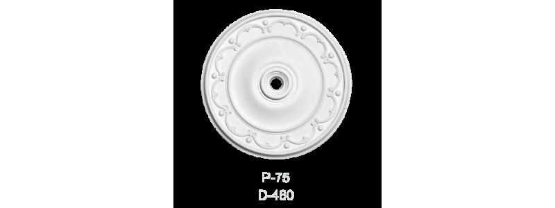 Розетка Р-75