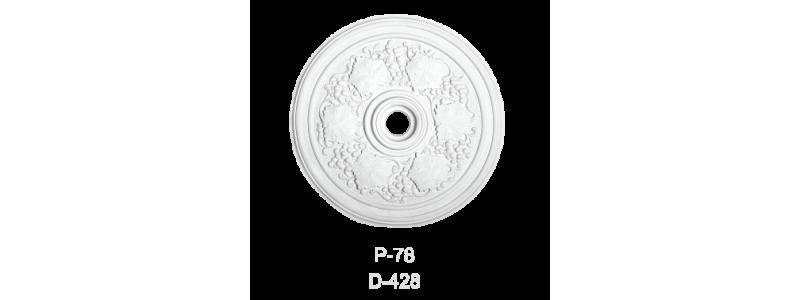 Розетка Р-78