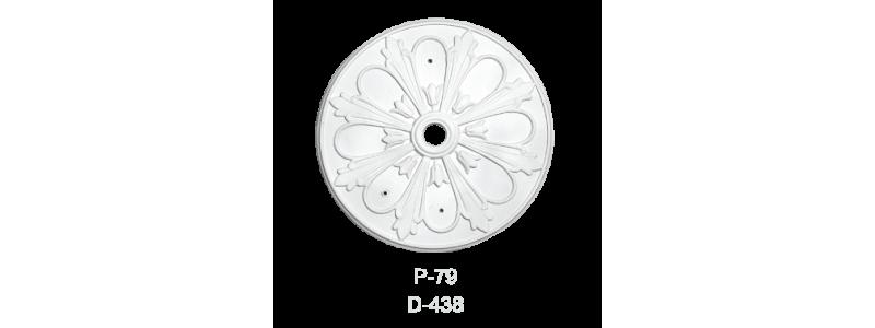 Розетка Р-79
