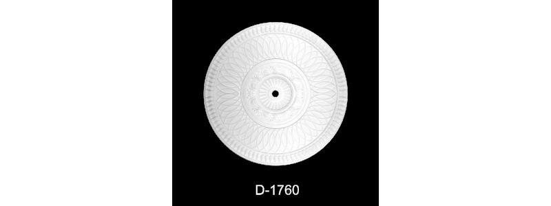 Розетка Р-88