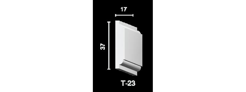 Тяга Т-23