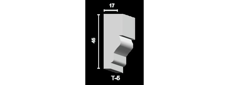 Тяга Т-5
