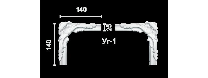 Угол УГ-1