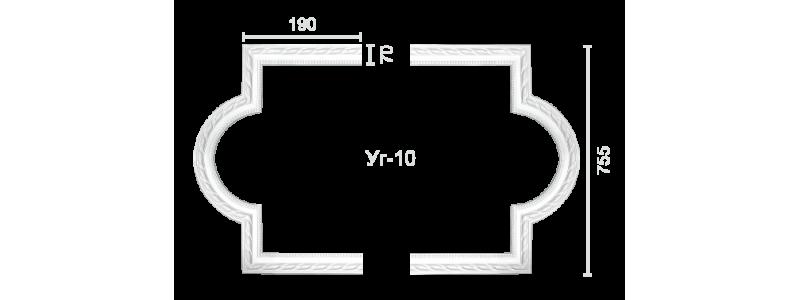 Угол УГ-10