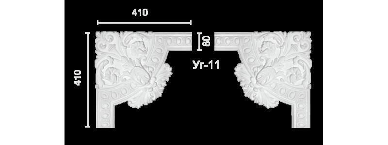 Угол УГ-11