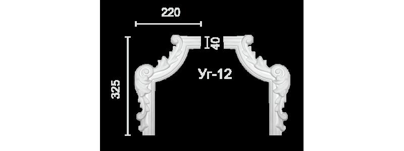 Угол УГ-12
