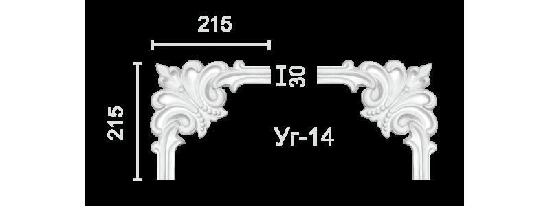 Угол УГ-14