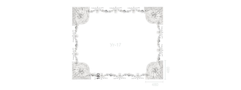 Угол УГ-17