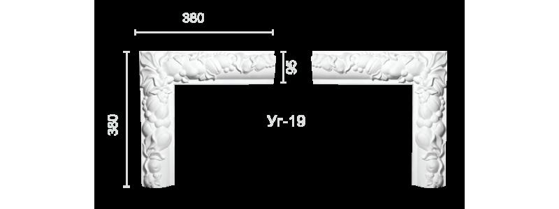 Угол УГ-19