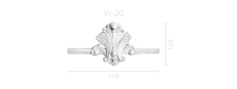 Угол УГ-20