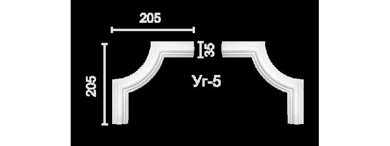 Угол УГ-5