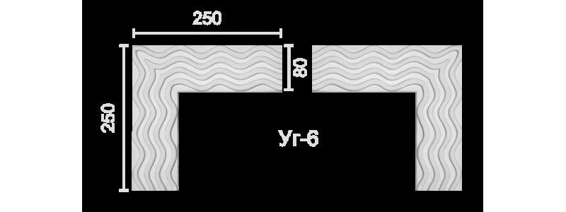 Угол УГ-6