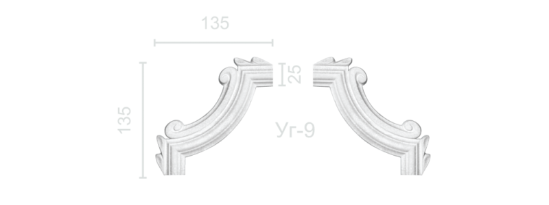 Угол УГ-9