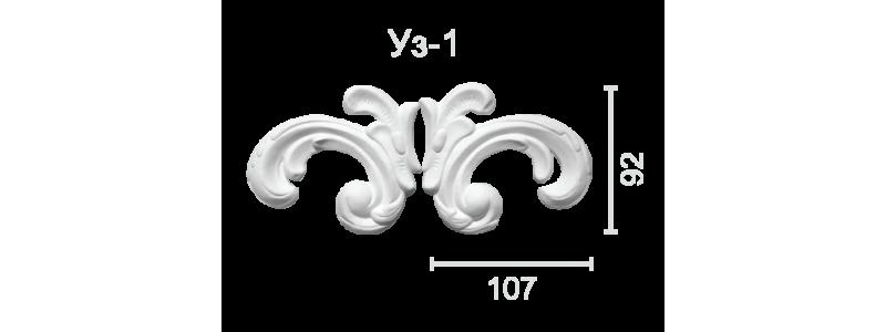Орнамент  УЗ-1