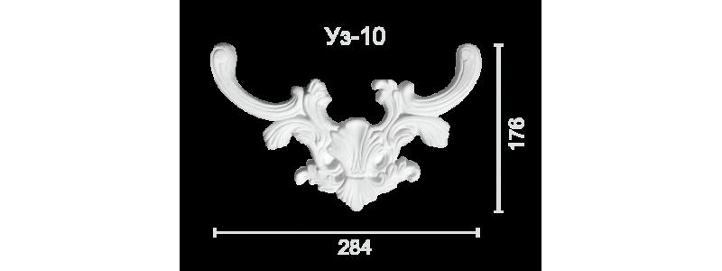 Орнамент  УЗ-10