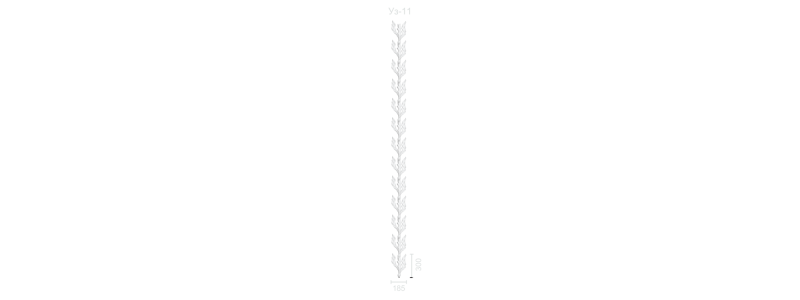 Орнамент  УЗ-11