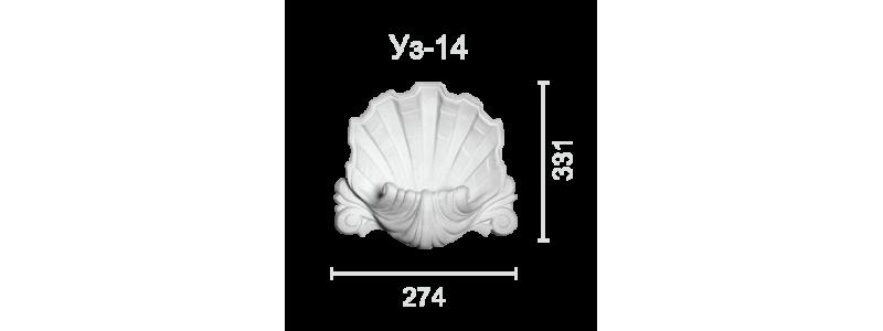 Орнамент  УЗ-14
