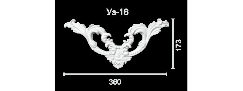 Орнамент  УЗ-16