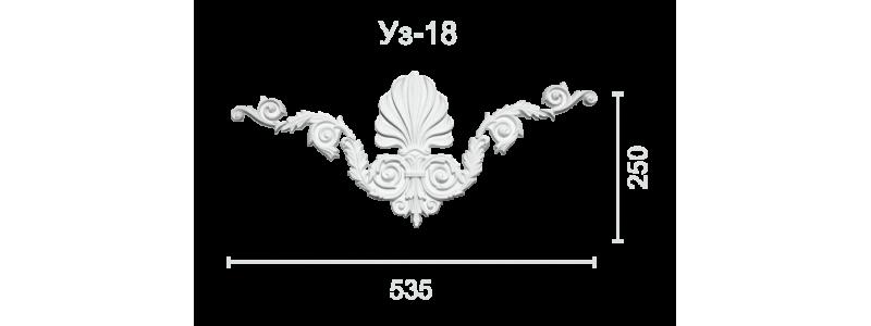 Орнамент  УЗ-18