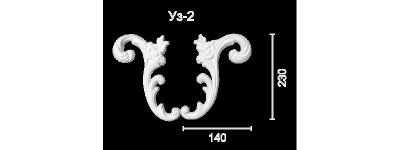 Орнамент  УЗ-2