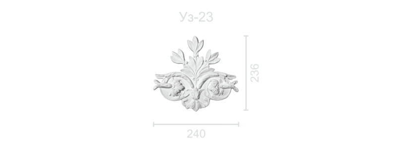 Орнамент  УЗ-23