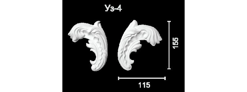 Орнамент  УЗ-4