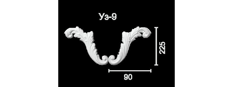 Орнамент  УЗ-9