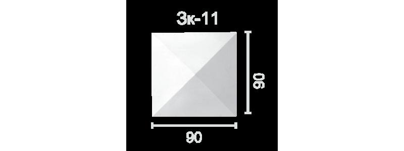 Замковый камень ЗК-11
