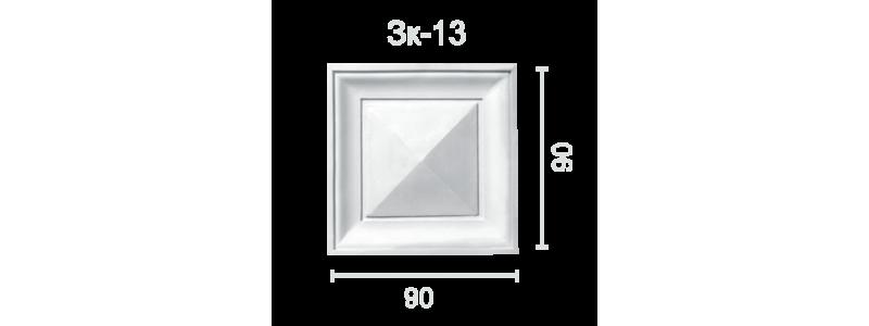 Замковый камень ЗК-13