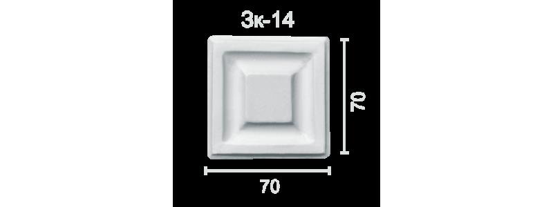 Замковый камень ЗК-14