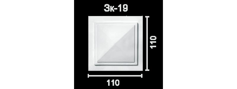 Замковый камень ЗК-19