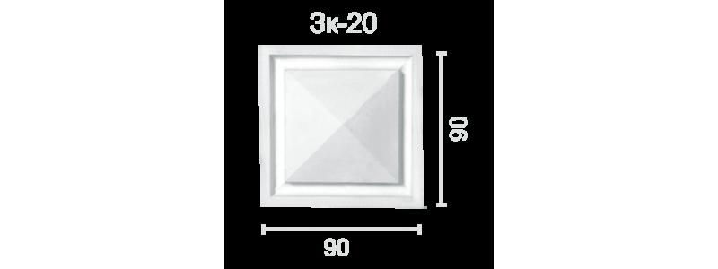 Замковый камень ЗК-20
