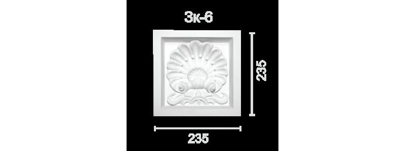 Замковый камень ЗК-6