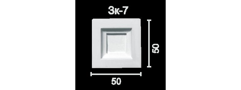 Замковый камень ЗК-7