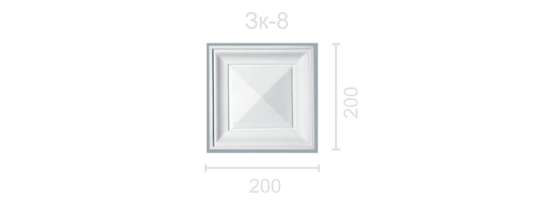 Замковый камень ЗК-8